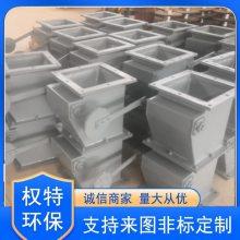 铸铁梨式星型卸料阀权特环保生产