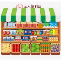 无人零售超市智能感应标签 rfid电子标签 无人超市提供解决方案