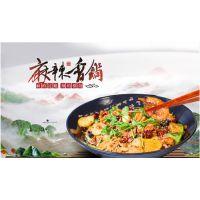 麻辣香锅餐饮技术培训