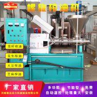 供应河南洛阳自动花生榨油机 多功能螺旋榨油机 出油率高一次榨净
