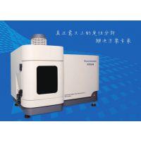 国产电感耦合等离子体发射光谱仪|ICP3000金属元素检测仪天瑞仪器
