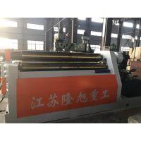 四辊液压卷板机-W12-10X2000 江苏隆旭重工 销售:15162808388