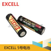 正品南孚5号电池 5号碱性电池