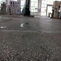 东莞混凝土固化地坪-厚街厂房水泥地起灰处理