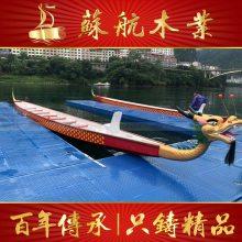 龙舟生产厂家 端午比赛专用龙舟船及手划桨等配件 木质手划龍舟