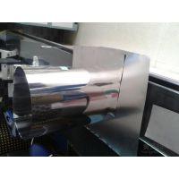 不锈钢带产能严重过剩的大格局下