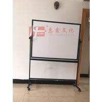 肇庆升降白板供应Z汕头单面磁性白板H家用涂鸦背胶墙贴