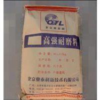 河南高强耐磨料奥泰利厂家全国知名品牌