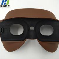 深圳宝安塑胶VR眼镜激光切割加工硅胶VR眼镜眼罩激光切割加工厂家-满海激光雕刻