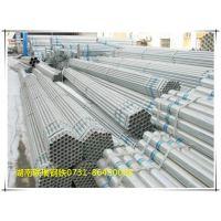 益阳温室大棚用薄壁热镀锌管,友发Q235镀锌管价格18373186517