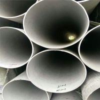 高品质304无缝不锈钢管DN250厚度6mm实力厂家直供