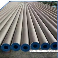 304酸洗管 优质不锈钢无缝管 厂家直销