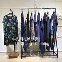 杭州品牌折扣女装有那些品牌一线品牌四季太阳花品牌折扣女装批发货源