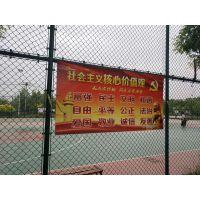 体育场围网 操场围网 球场护栏 厂家现货批发供应