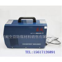 东成直流手工弧焊机 ZX7-200 逆变直流电焊机 铜芯 焊接工具