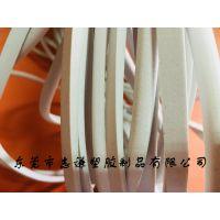 质优价廉白色EVA半圆条 广东EVA沿条厂家免费开发打样