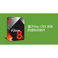 VMware Fusion购买正版软件多少钱?销售代理报价格下载