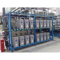 电除盐EDI装置 高纯水设备 化工医药生产用水设备