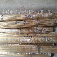 粤森铜管 H68薄壁黄铜管 精密毛细铜管