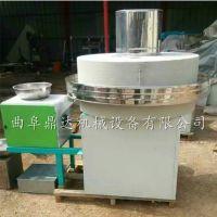 全自动面粉石磨机 淀粉石磨机 鼎达推广营养健康设备