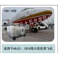 航空用多功能液压油泵车 型号:SY15-YDG-8