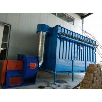 天津绿舟环保设备 布袋除尘环保设备