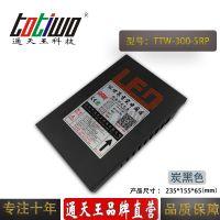 通天王5V60A(300)炭黑色户外防雨招牌门头发光字开关电源