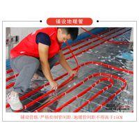 上海地暖安装价格,120平方米地暖安装价格多少费用