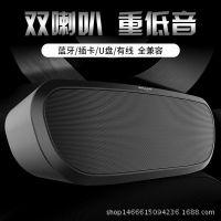 ZEALOT/狂热者 S9 无线蓝牙音箱插卡 便携式音响户外迷你小低音炮