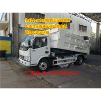 东风牌5吨污泥自卸车/市政下水道污泥清理运输车