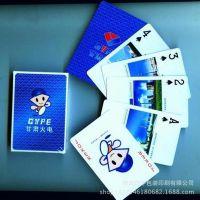 菏泽麒麟扑克厂家定做广告扑克定制汽车楼盘宣传纸牌定制扑克牌