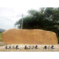 合肥市景观石公园美化吸水石单位招牌刻字黄蜡石