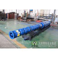 50方流量500米扬程高山供水水泵_ZPQK系列自平衡潜水电泵