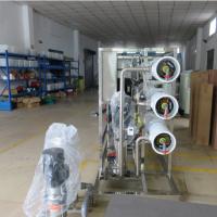 晨兴供应洗涤类行业纯水或超纯水设备 日化工厂超纯水制取装置
