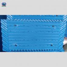 横流式冷却塔点波填料(大小点波均有) pvc材质耐高温全新料 河北华强