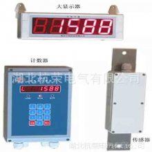 JBQ2V型包装袋计数器(配光敏传感器加测速传感器)皮带机专用