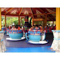 长春创艺游乐厂家直销欢乐咖啡杯游乐设备欢乐转转杯真品销售