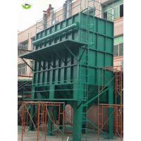 广东袋式除尘器、运行稳定可靠,经济效益好