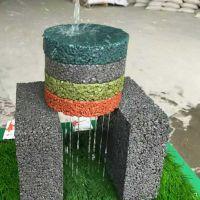 南京透水路面价格 品石78生态彩色环保透水混凝土