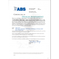 CEF/SA 船用电缆价格,ABS船级社认证证书,红旗厂家