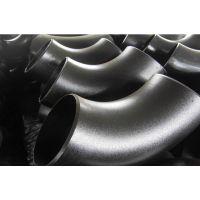 广州厂家供应碳钢90°对焊弯头 45°钢制弯头 日标船用钢制弯头
