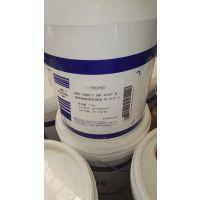 福斯触变型防锈油 RP 4107 S