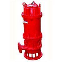 西安消防泵什么牌子好 西安南方XBD-WQ系列潜污消防泵