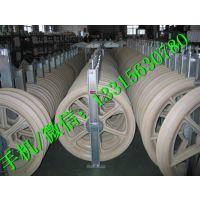 660包胶放线滑车 大直径放线滑车 电力滑轮 汇能