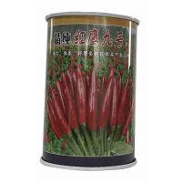 供应辣椒种子罐 红鹰九号铁罐专业定制