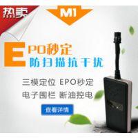 鼎洲科技汽车专用车载GPS定位器M1