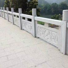 河道石栏杆桥梁栏杆样式和用途