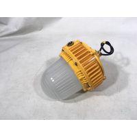 LED防爆平台灯80W 防爆LED平台灯80W 80WLED防爆平台灯