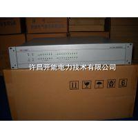 许继原厂 现货供应 通讯管理机WTX-801A 说明书