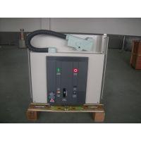 供应VNP1-12/630-25型户内高压真空断路器